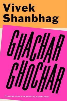 Ghachar
